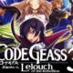 code gease season 3