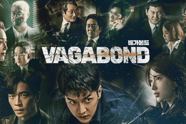 vagabond 2 release date